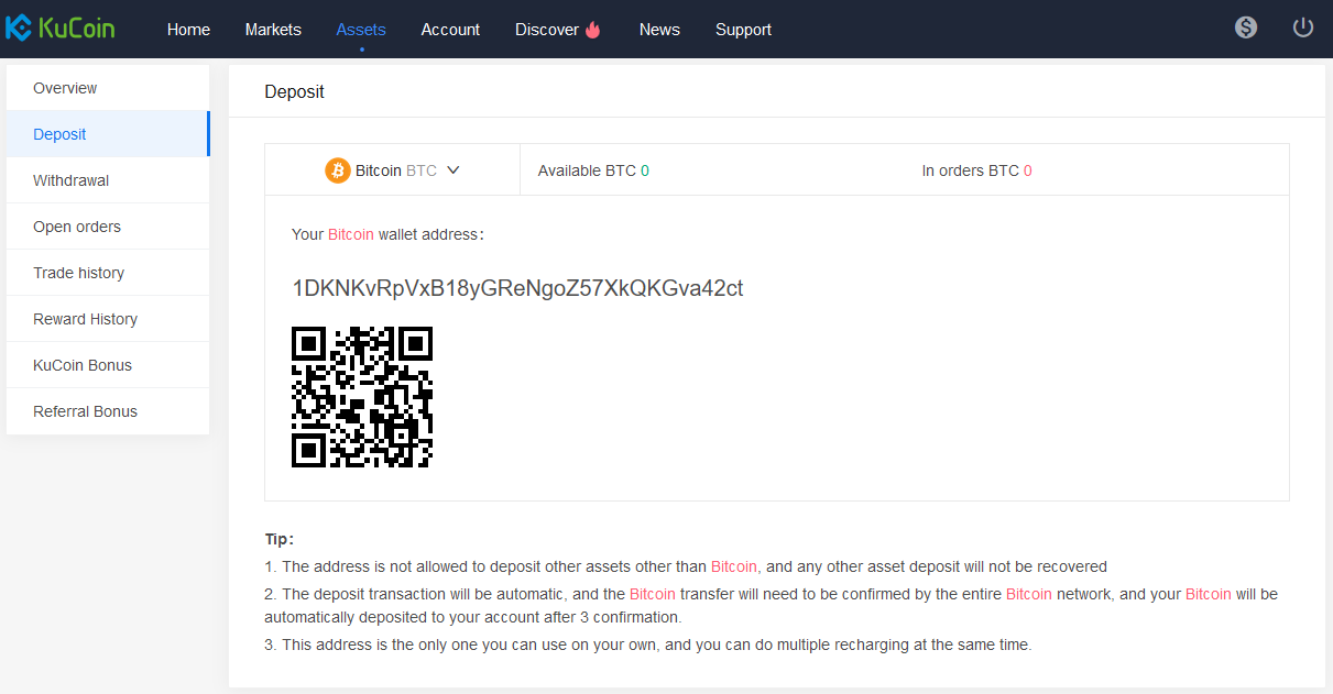 How To Buy Adbank (ADB) - 5 Easy Steps - Exchanges - Wallets